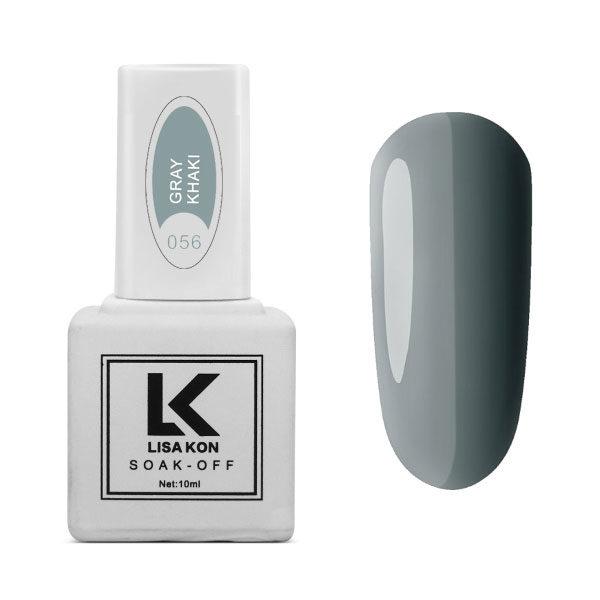 Gel-Polish-Grey-Khaki-Lisa-Kon