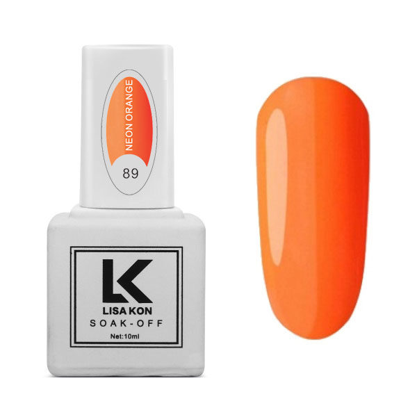 Neon Orange Nail Varnish