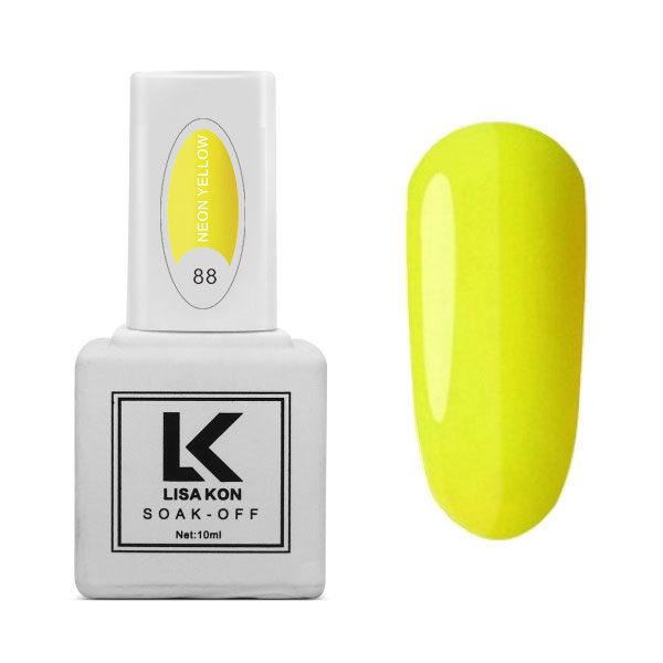 Neon Yellow Nail Varnish